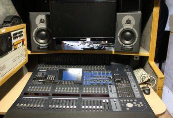 Yamaha PM5RH 96-channel audio mixer